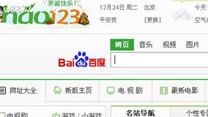 高仿网站代码百胜线上娱乐