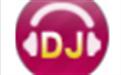 DJ音乐盒2017 4.0.1