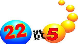 楚天风采22选5合集