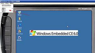 WINCE6.0模拟器大全