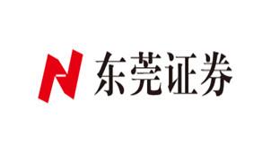 东莞证券软件下载