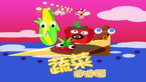 蔬菜连连看游戏专区