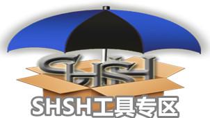 SHSH工具专区