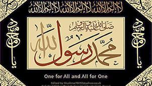 古兰经下载