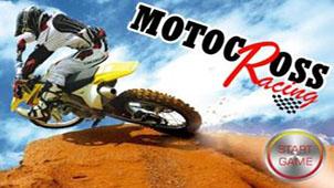 越野摩托车游戏专题