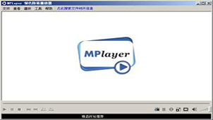 MPLAYER播放器官方下载大全