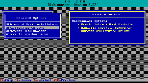 低格硬盘专题