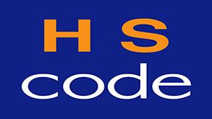 hs编码查询系统专题