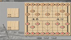 联众象棋专题