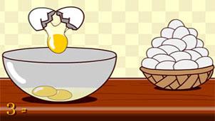 打鸡蛋专题