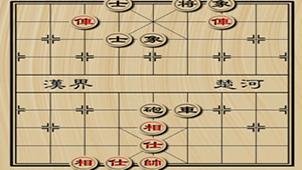 中国象棋残局大全