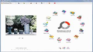 修改图片软件专题