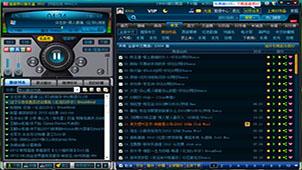 高音质dj音乐盒专题