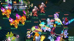 神武游戏下载专题