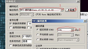 wma转mp3格式软件下载