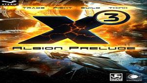 x3:阿尔比恩序曲专题