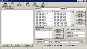 端口扫描器专题
