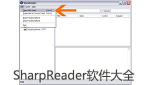 SharpReader软件大全