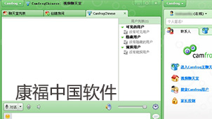 康福中国软件最新最全的送彩金的白菜网址