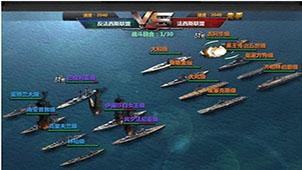 帝国战舰大全