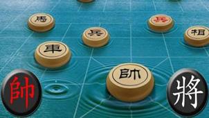 中国象棋大全