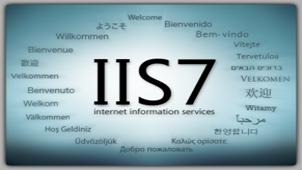 iis服务器专题