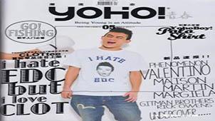 yoho潮流志专题