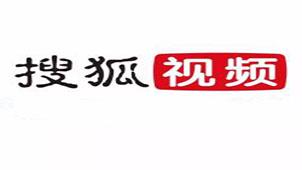 搜狐视频客户端下载