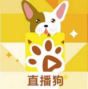 直播狗 2015