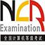 全国计算机等级考试二级C语言考试系统免费版 9.0