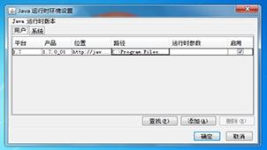 JDK下载大全