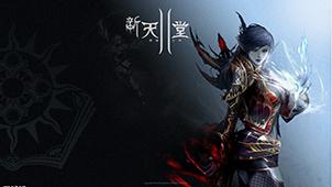 新天堂2官网大全