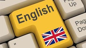 许国璋英语学习软件