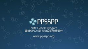 ppsspp怎么用