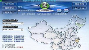 中国地方游戏网专题