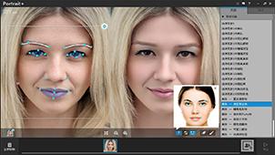 美化照片软件专题