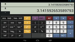 数学计算器大全