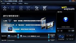 iphone视频格式