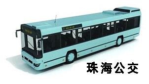 珠海公交查询