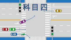机动车科目四模拟考试大全