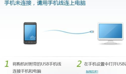 Huawei华为C7189手机USB驱动