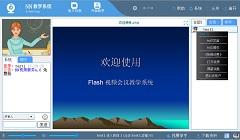 NN远程教育平台免费版