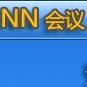 NN视频会议服务...