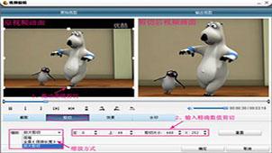 剪切视频软件专题