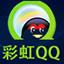 2008彩虹qq下载