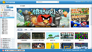 7k7k小游戏下载