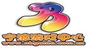 宁波游戏中心专区