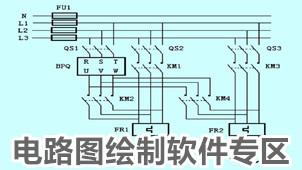 电路图绘制软件