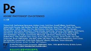 photoshop破解版下载免费中文版