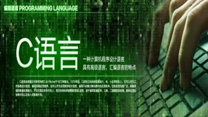 C语言编译器专区